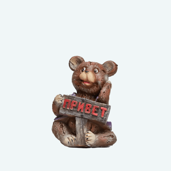 Медведь «Привет»